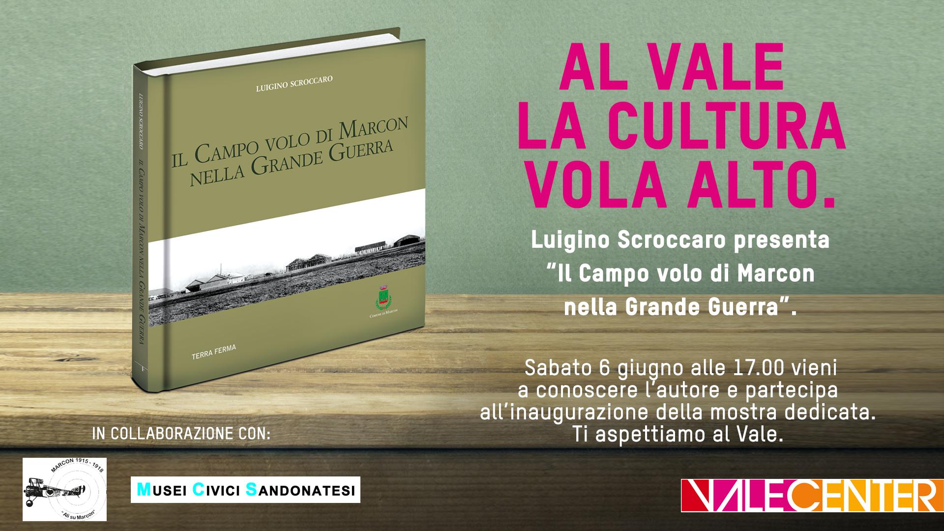 Campo_Volo_Marcon_Valecenter