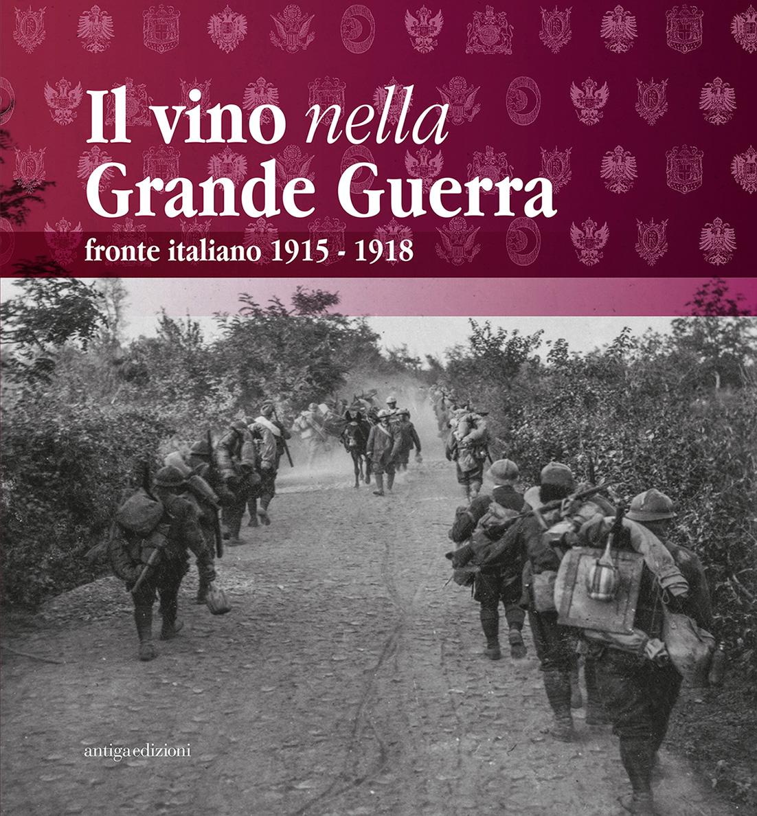 Il_vino_nella_Grande_Guerra
